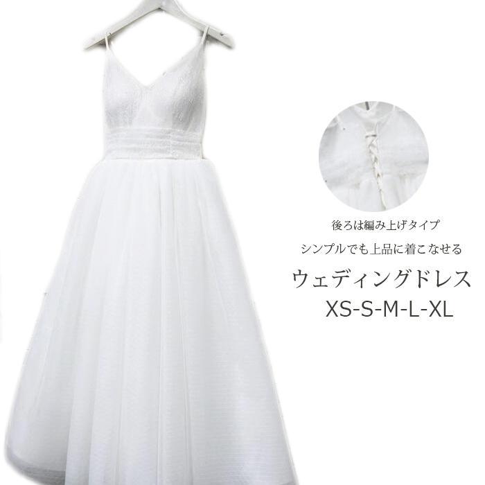 10690d9eab538 楽天市場 ウェディングドレス ミモレ丈 結婚式ドレス パーティードレス ...