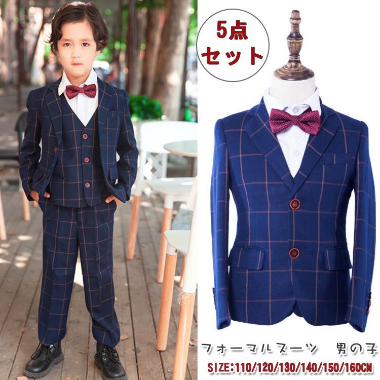 7f9458ce276b0 男の子スーツ 子供スーツ キッズ フォーマル 男の子スーツ 入学式入園スーツ 卒業式 スーツ 入学