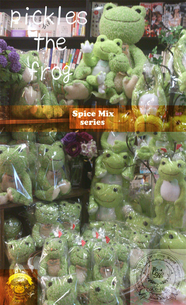 酸洗混合香辛料泡菜 BD 香料混合泡菜粘结剂 § § 的青蛙