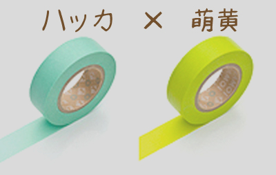 mt masking tape (masking tape) 2 pack ☆ peppermint X light green☆
