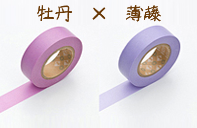 mt masking tape (masking tape) 2 pack ☆ peony X thin wisteria☆