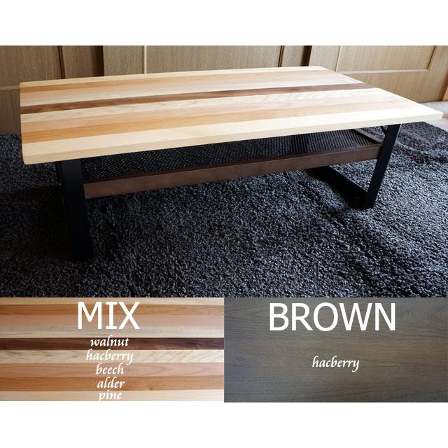 無垢 天然木 ローテーブル リビングテーブル 座卓 棚付き 幅90cm 北欧 おしゃれ 送料無料