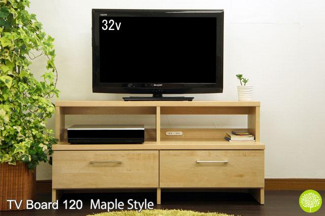 テレビ台 北欧 テレビボード テレビ台 完成品 木製 TVボード 幅120cm TV台 テレビ台 ローボード テレビ台 ローボード 北欧家具