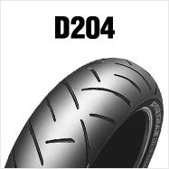 DUNLOP D204 180/55ZR17 M/C (73W) TLダンロップ・D204・リア用商品番号250799