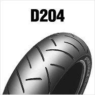 DUNLOP D204F 120/60ZR17 M/C(55W)TL フロント用 ダンロップ・D204 商品番号243981