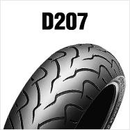 DUNLOP D207 180/55ZR18 M/C(74W)TL リア用 ダンロップ・D207 商品番号251911