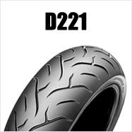 DUNLOP D221 240/40R18 M/C 79V TL リア用 ダンロップ・D221 商品番号272255※スズキブルバードM109R 2006年~用タイヤ