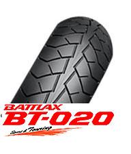 BRIDGESTONE BT-020 120/70B17 M/C 58V TLブリヂストン・BT020・フロント用※BMW K1200 LT '03モデル用ベルテッドバイアス構造商品番号 MCS00720