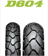 DUNLOP D604 2.75-21(フロント)&4.10-18(リア) 前後タイヤ・ノーマルチューブ・リムバンドセットダンロップ ・D604 タイヤ・チューブ・リムバンドセット商品番号236647・236651
