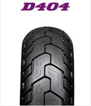【バイク用リアタイヤ】 DUNLOP Kabuki D404 4.50-12 2PR WT リア用 ダンロップ・カブキ D404商品番号268135
