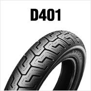 DUNLOP D401 160/70B17 M/C 73H TL リア用 ダンロップ・D401 ブラックサイドウォール商品番号299149