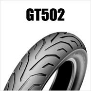 DUNLOP GT502 180/60B17 M/C 75V TL リア用 ダンロップ・GT502 ブラックサイドウォール商品番号275837