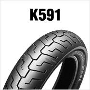 DUNLOP K591 160/70B17 M/C 73V TL リア用 ダンロップ K591 ブラックサイドウォール商品番号249033