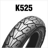 DUNLOP K525 150/90-15 M/C 74V TL(WLT) リア用 (ホワイトレター)ダンロップ・K525商品番号215261