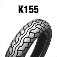 DUNLOP K155 130/80-18 M/C 66H TL リア用 ダンロップ・K155 商品番号203583