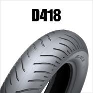 DUNLOP D418F 140/80-17 M/C 69H TL フロント用 (HONDA VT1300CR('10~)用)ダンロップ・D418F・商品番号289195