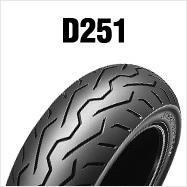 DUNLOP D251 190/60R17 M/C 78H TL リア用 ダンロップ・D251 ※YAMAHA XV1900A('06~)用・商品番号271169
