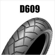 DUNLOP D609F 120/70ZR17 M/C(58W)TL フロント用 ダンロップ・D609 商品コード309053