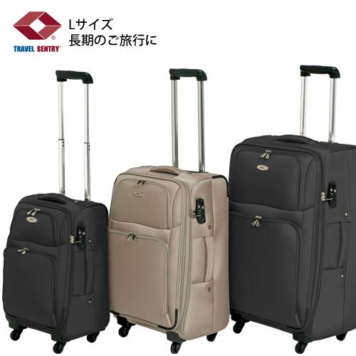 【1年保証】TSAロック装備 キャリーケース スーツケースTOMAXソフトキャリーケース・大型10日間程度、長期のご旅行に!【送料無料】※離島への配送は別途送料発生致します。 【あす楽_土曜営業】