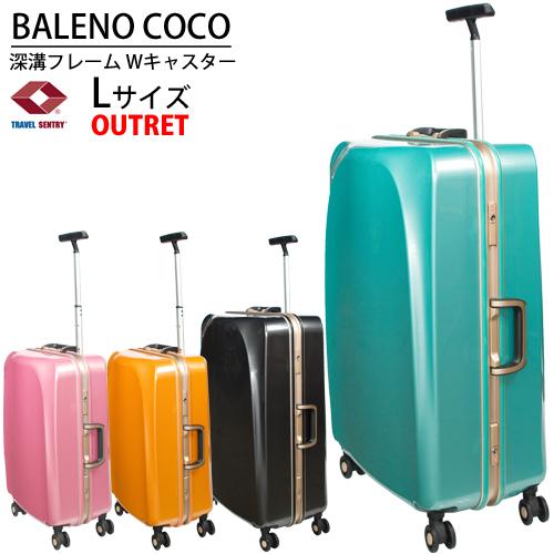 【1年保証・アウトレット】おまけ付きBALENO COCO Lサイズ 10日間~長期ののご旅行に送料無料 ※離島への配送は別途送料が発生致します。 【あす楽_土曜営業】