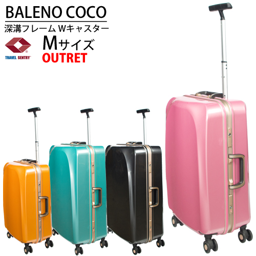 オマケつき【1年保証・アウトレット】BALENO COCO Mサイズ 2~4日程度の短期のご旅行に送料無料 ※離島への配送は別途送料が発生致します。 【あす楽_土曜営業】