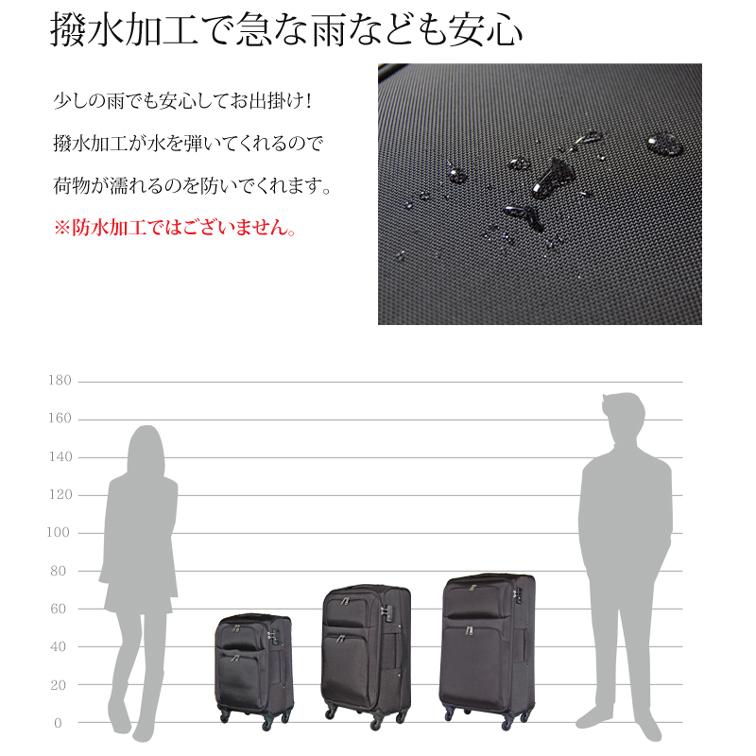 98a0244884 【1年保証】TSAロック装備キャリーケーススーツケースAccord2トローリーケース・大型