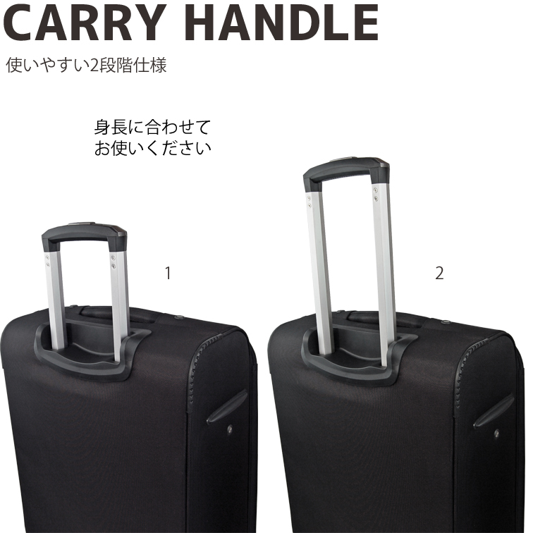 b9fc39f586 【1年保証】TSAロック装備キャリーケーススーツケースAccord2トローリーケース・中型