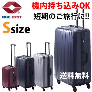 【3年保証】おまけ付き スーツケース TSAロックプロテクトPG2ハードキャリーケース・Sサイズ2~3泊程度のご旅行に送料無料【あす楽_土曜営業】