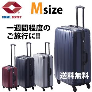【3年保証】おまけ付き スーツケース TSAロックプロテクトPG2ハードキャリーケース・Mサイズ1週間程度のご旅行に 送料無料【あす楽_土曜営業】