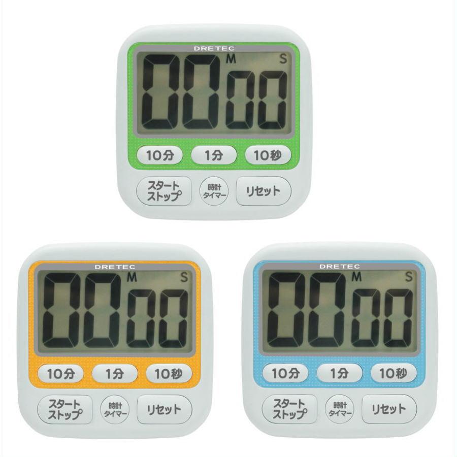 キッチンクロックとしても使える時計機能付 【メール便対応】キッチンタイマー・時計付大画面タイマー・T-140【ドリテック・デジタルタイマー・クッキングタイマー】