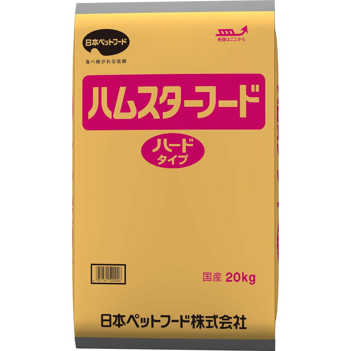 店内全品送料無料 日本ペットフード ハムスターフード ハード 高級な タイプ 商い 小動物用 20kg