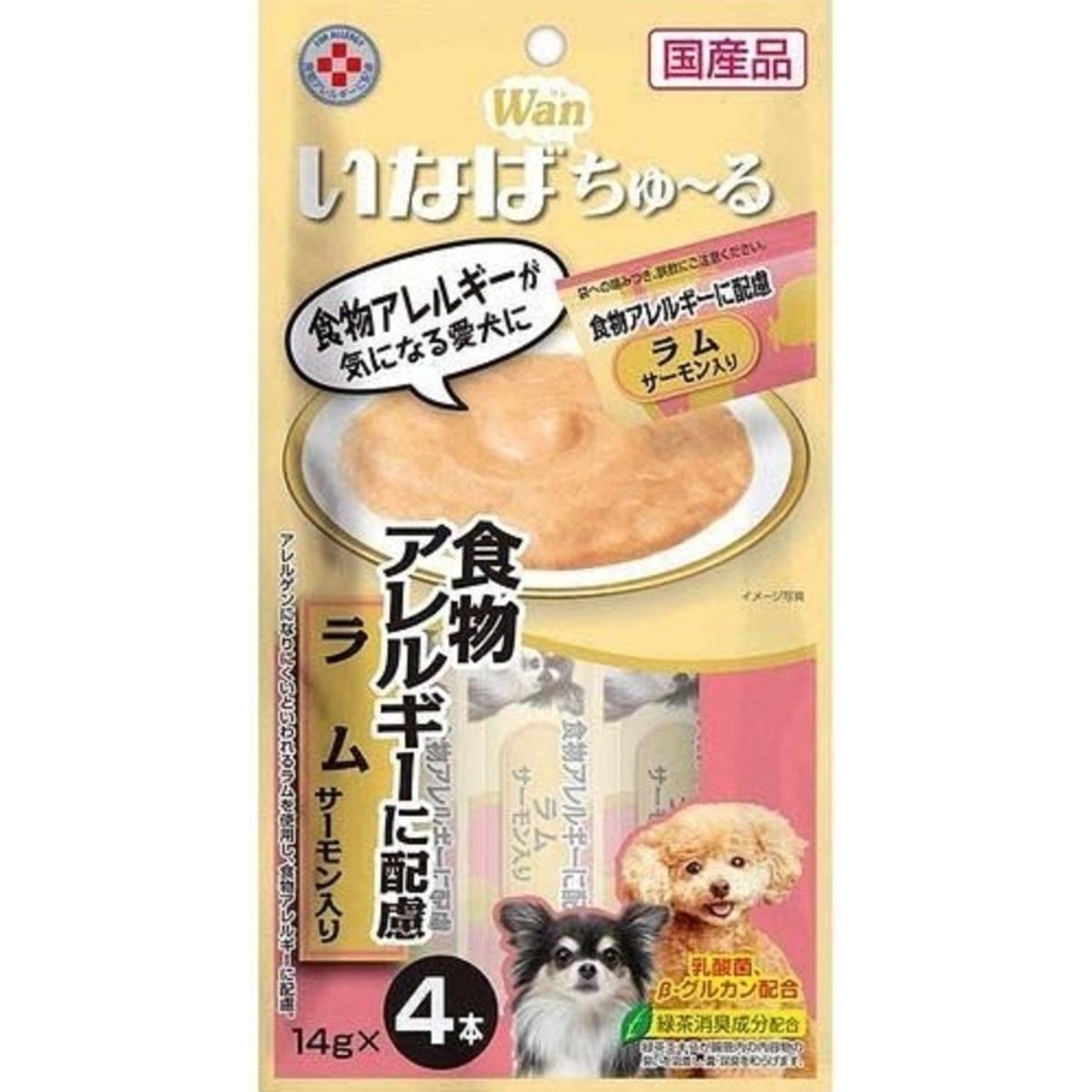 店内全品送料無料!1あたり363.4円 いなば wanちゅーる 食物アレルギーに配慮 ラムサーモン 犬用 14g×4×6入