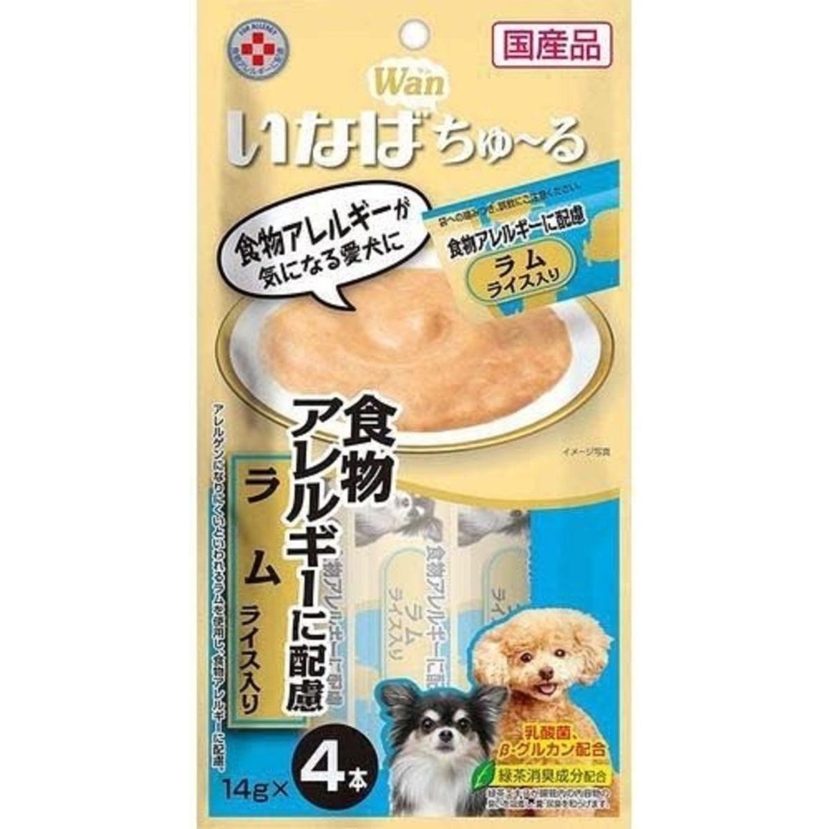 店内全品送料無料!1あたり363.4円 いなば wanちゅーる 食物アレルギーに配慮 ラムライス 犬用 14g×4×6入