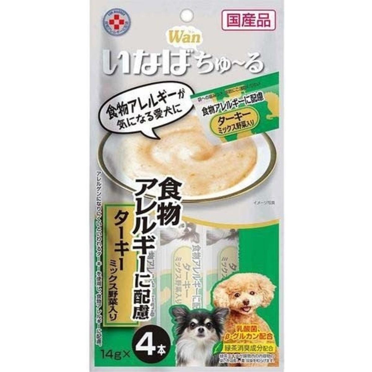 店内全品送料無料 流行 人気ブランド多数対象 1個あたり2500円 いなば wanちゅーる 食物アレルギーに配慮 犬用 14g×4×6×8入 ターキー野菜