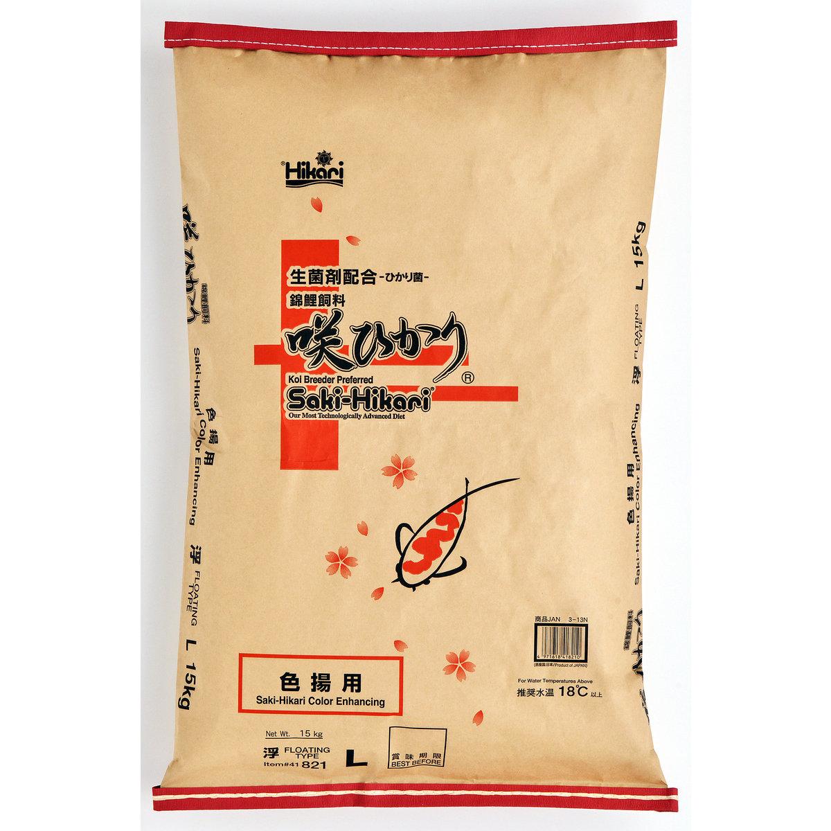 キョーリン 咲ひかり 色揚用 浮上 L 錦鯉用 15kg【色揚】【成長】【消化】【送料無料】