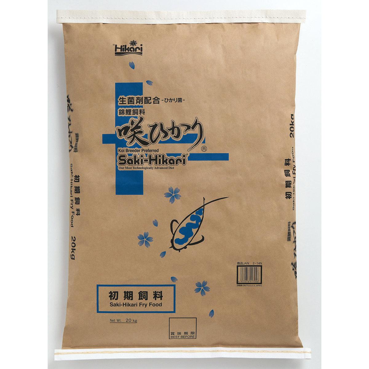 送料無料|代引き手数料無料|国内自社製造|ポリ袋|ゴミ袋|ごみ袋 【1枚あたり:21.40円/90冊入/900枚入】 【エコスタイル:90L(リットル)/半透明/0.040mm厚/3箱】