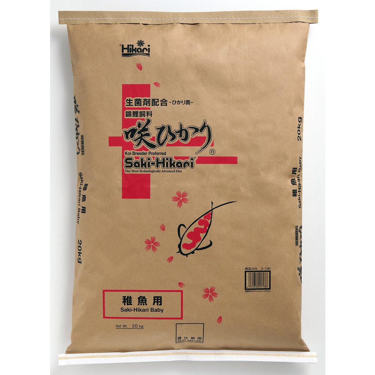 【お取寄せ品】キョーリン 咲ひかり 稚魚用 SSS 鯉用 20kg【成長】【消化】【送料無料】