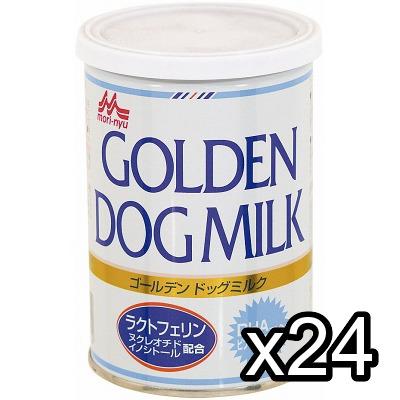 ワンラックゴールデンドッグミルク[仔犬]130g×24入【送料無料】