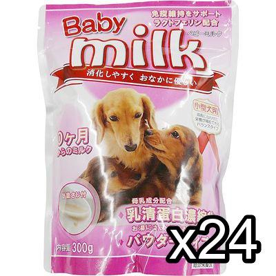 ニチドウ ベビーミルク小型犬用 300g×24入【送料無料】