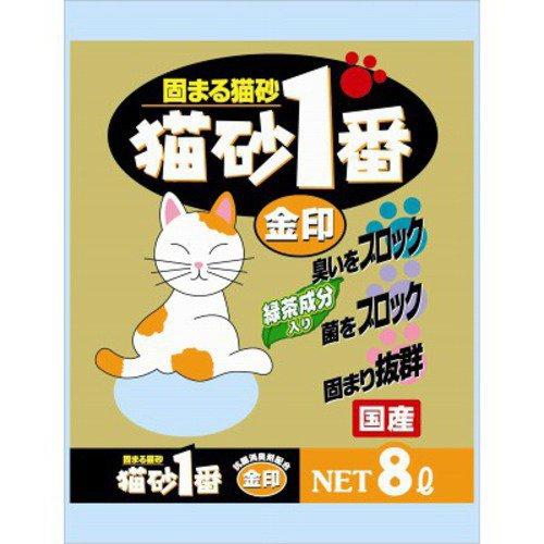 店内全品送料無料 1袋あたり 970円 クニミネ 8L×2入 セール商品 送料無料 金印 人気の製品 猫砂1番