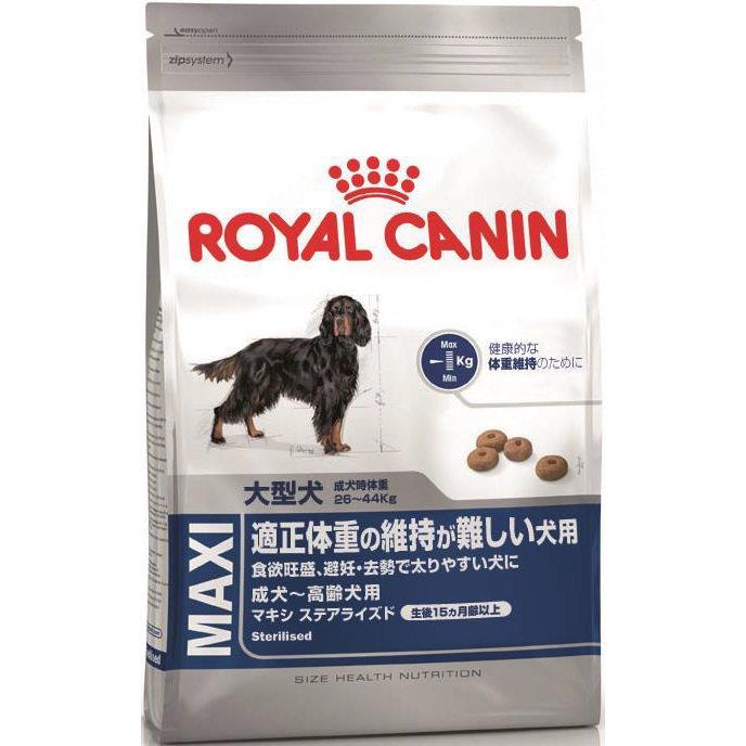 ロイヤルカナン マキシ ステアライズド 成犬・高齢犬用 12kg【送料無料】
