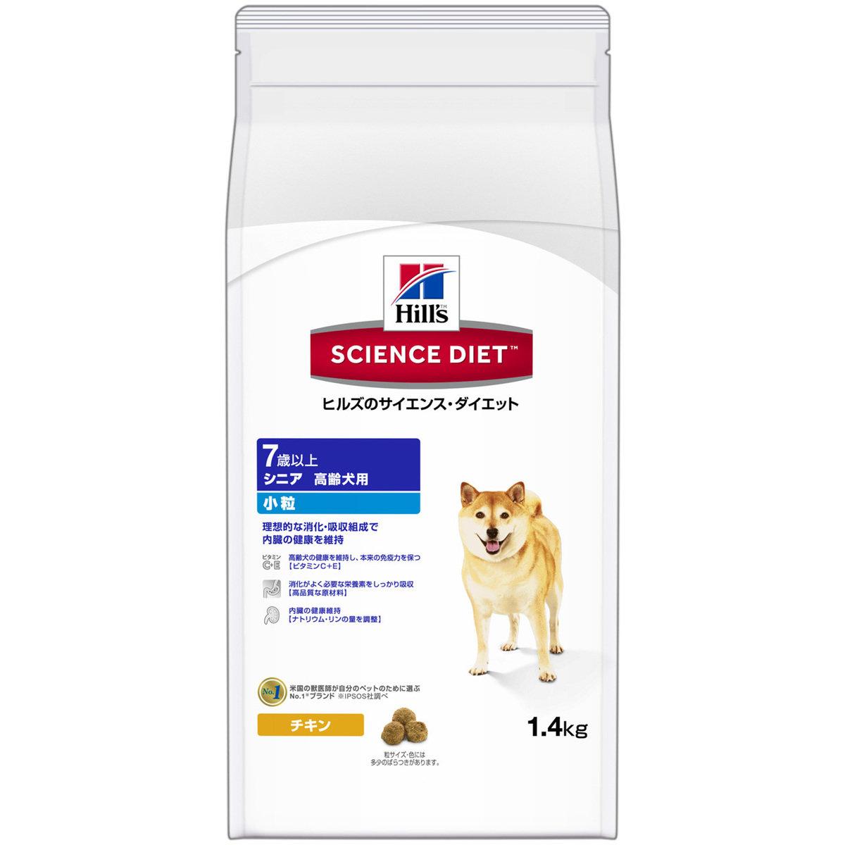 【お取寄せ品】サイエンスダイエット(国内) サイエンスダイエット シニア 小粒 高齢犬用 3.3kg