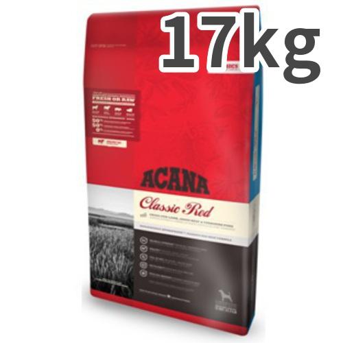 店内全品送料無料 アカナ クラシックレッド 市場 犬用 17kg 送料無料 並行輸入品 時間指定不可