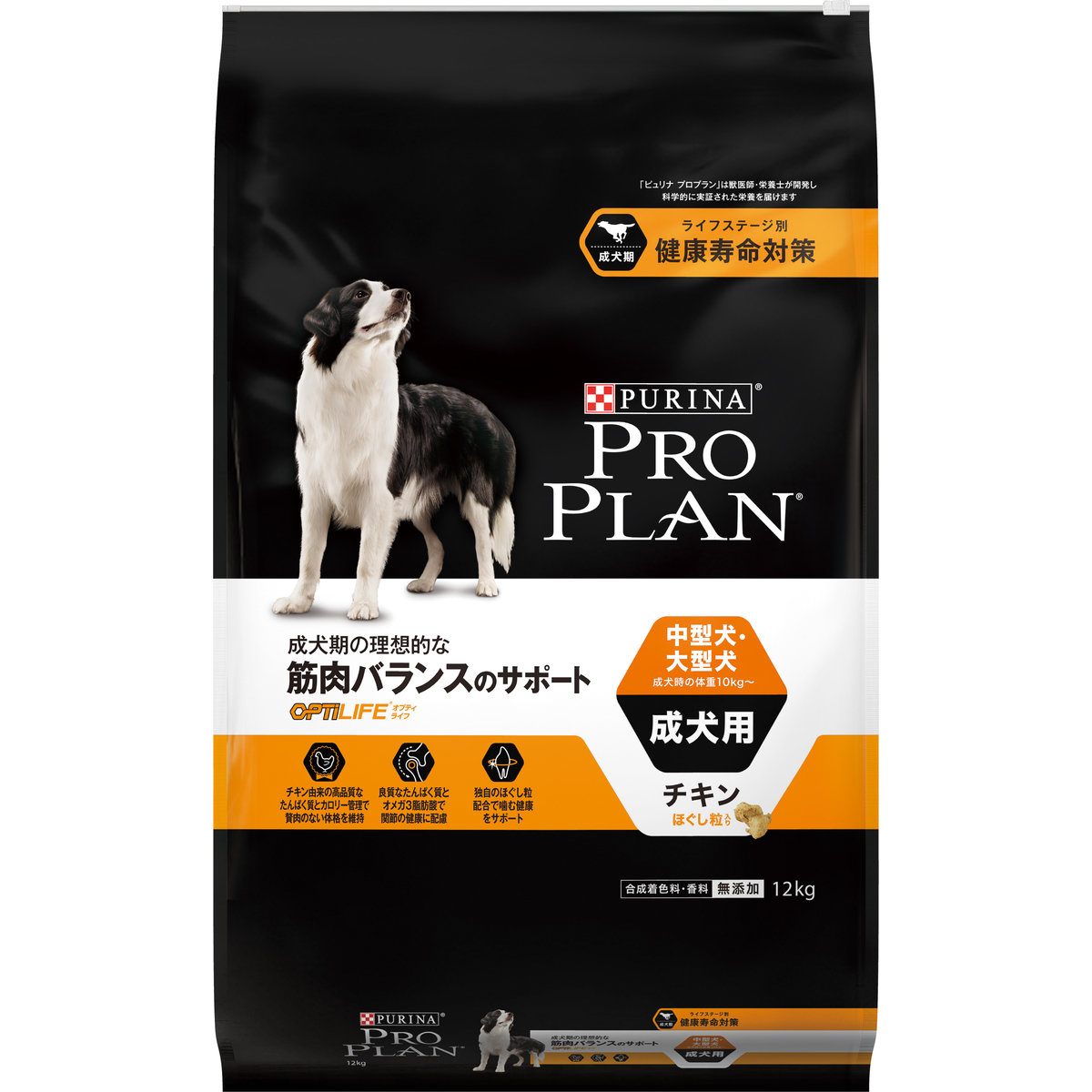 プロプラン(国内) 中・大型犬 筋肉バランスのサポート チキン 成犬用 12kg【送料無料】