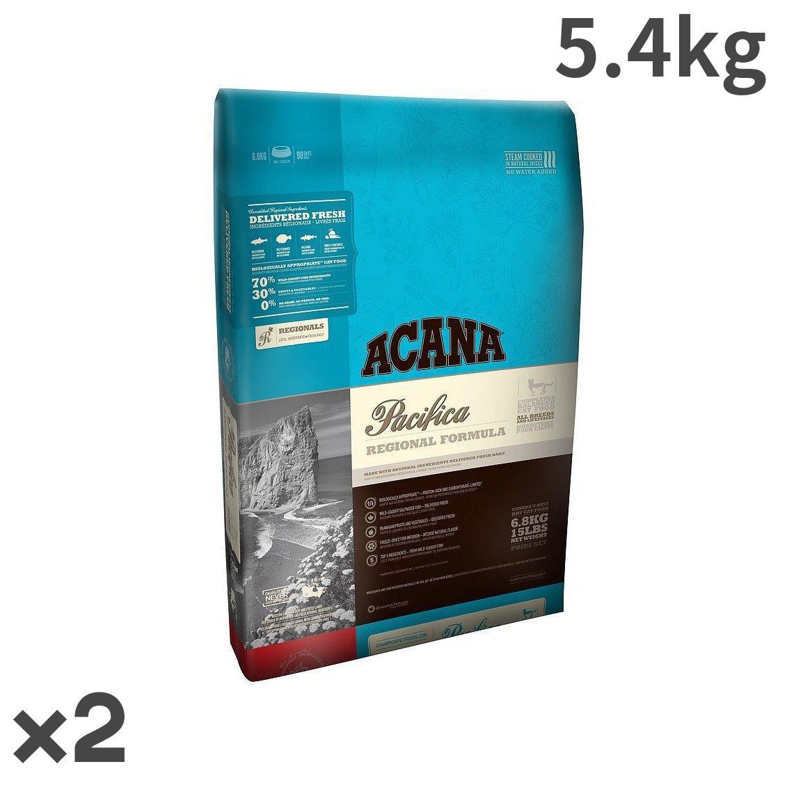 アカナ パシフィカ 猫用 5.4kg×2入【送料無料】