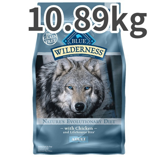 ブルー ウィルダネス アダルト チキン 成犬用 10.89kg【送料無料】