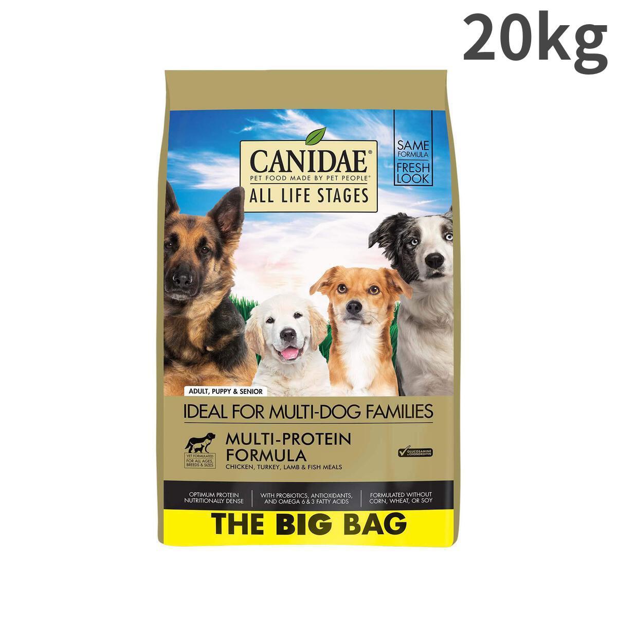 キャネディ オールライフステージ チキン・ターキー・ラム&フィッシュ 全年齢犬用 20kg【送料無料】
