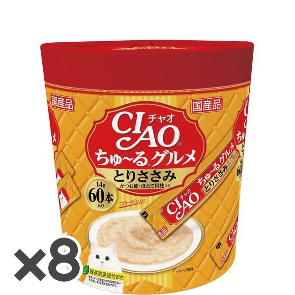 いなば CIAO(チャオ) ちゅ~る グルメ とりささみ 猫用 14g×60×8入【送料無料】