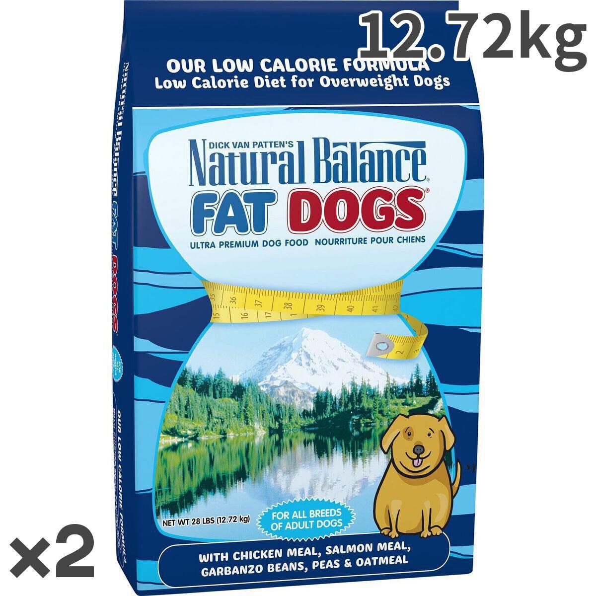 ナチュラルバランス ファット ドッグ 成犬用 12.72kg×2入【送料無料】