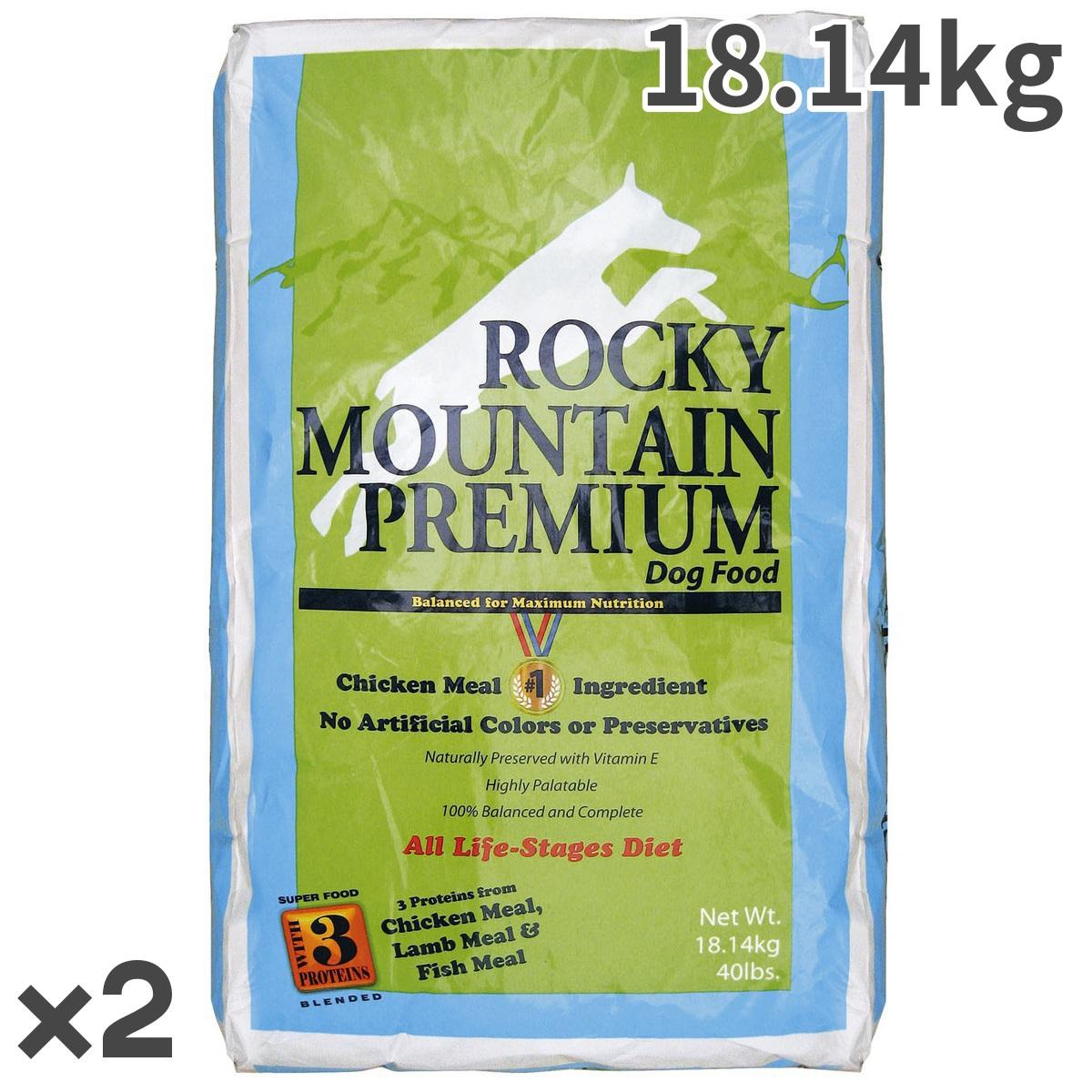 トムキャット ロッキーマウンテン プレミアム チキン 18.14kg ×2袋セット【送料無料】